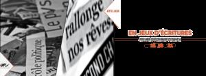 """Atelier d'écriture citoyen """"En Jeux d'écritures"""" @ ARC      """