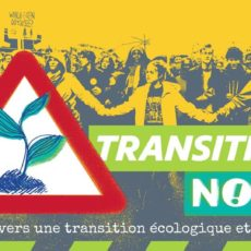 Transition Now, et ensuite ?