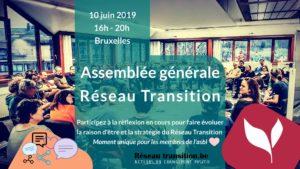 AG du Réseau Transition @ Réseau Transition   Bruxelles   Bruxelles   Belgique
