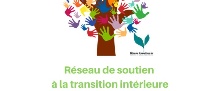 Des news du cercle Réseau de soutien à la transition intérieure